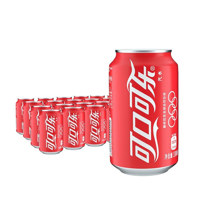 Coca-Cola 可口可乐 汽水 碳酸饮料 330ml*24罐 整箱装 可口可乐公司出品 摩登罐 新老包装随机发货
