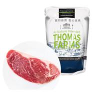 PLUS会员:Thomas Farms 托姆仕牧场 安格斯保乐肩牛排  200g
