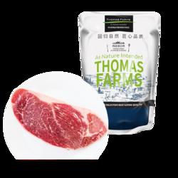 Thomas Farms 托姆仕牧场 安格斯保乐肩牛排  200g