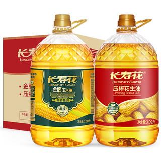 食用油 金胚玉米油+花生油  6.18L