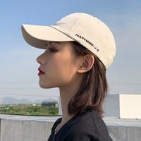 青妮美 QMZ-005  女士时尚鸭舌帽