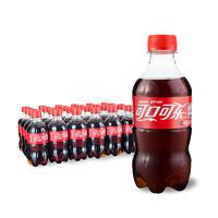 有券的上:Coca-Cola 可口可乐 汽水 碳酸饮料 300ml*24瓶
