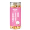 米小芽 果蔬蝴蝶面 120g