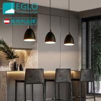 EGLO奧地利 北歐餐廳吊燈 現代簡約創意 極簡設計吧臺走廊吊燈 北歐三頭餐廳燈 39497