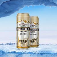 HARBIN 哈尔滨啤酒 经典小麦王 550ml*20听 送醇爽12听