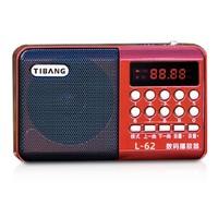 听邦   L-61  多功能收音机