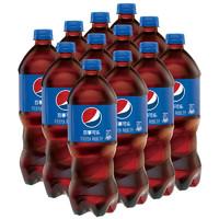 PLUS会员:pepsi 百事 可乐 Pepsi 汽水 碳酸饮料整箱装 1L*12瓶