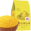 柴火大院 内蒙古黄小米 1kg