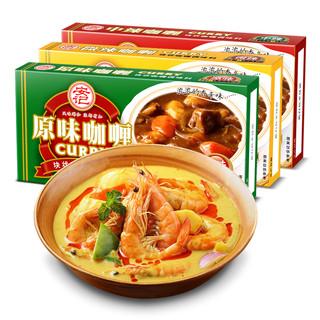 安记 咖喱块调味料 100g*3盒 含3种口味