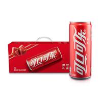 Coca-Cola 可口可乐 汽水 摩登罐 330ml*18罐