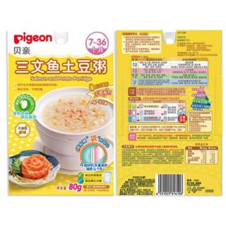 Pigeon 贝亲 婴儿粥品套餐 多口味 150g*6包