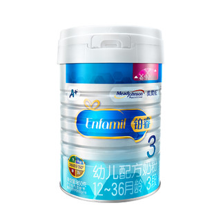 MeadJohnson Nutrition 美赞臣 铂睿 幼儿配方奶粉 3段 850g