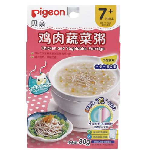Pigeon 贝亲 鸡肉蔬菜粥 80g