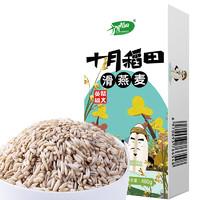 SHI YUE DAO TIAN 十月稻田 英雄聚义 滑燕麦 480g