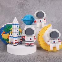 KIDNOAM 太空漫游微颗粒积木 宇航员