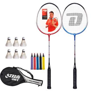 红双喜羽毛球拍套装双拍耐用型全碳素超轻单成人耐打正品专业家庭