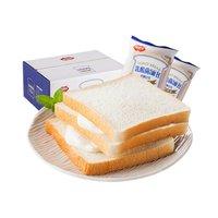 88VIP、疯狂星期三:蒙牛纯牛奶 250ml*16包 *2 + 福事多 乳酸菌吐司面包 1kg +凑单品