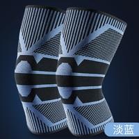 A3 锐步 半月板保护套运动护膝 2只