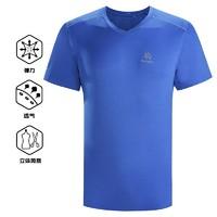KAILAS凯乐石 KG710398 男款智能冰感速干T恤