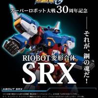 千值练 RIOBOT《超级机器人大战OG》 变形合体 SRX机体