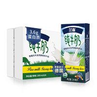 88VIP:Lacheer 兰雀 脱脂高钙纯牛奶  200ml*24盒