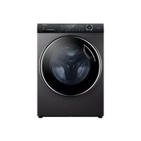 百亿补贴:Haier 海尔 G100168BD14LSU1 滚筒洗衣机 10公斤