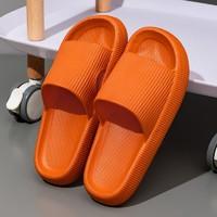 萱宜阁   XYG-X12180000 女士家用拖鞋