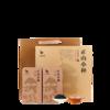 bamatea 八马茶业 正山小种 红茶 250g 礼盒装