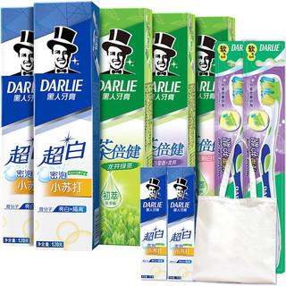 DARLIE 黑人 茶倍健系列牙膏套装 (龙井140g+百里140g+茉莉140g+超白40g*2+牙刷2支+礼品袋)