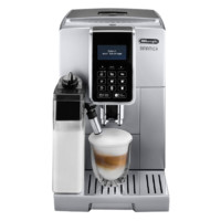 Delonghi 德龙  ECAM350.75.S 咖啡机 银色