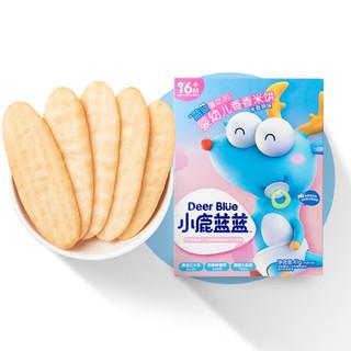 小鹿蓝蓝 婴幼儿香香米饼 原味 41g