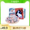 大白兔 原味奶糖228g 糖果60周年纪念礼盒送礼 结婚 喜糖