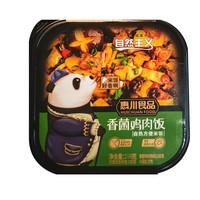 惠川 自热香菌鸡肉饭  2盒