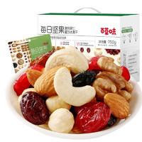 Be&Cheery 百草味 每日坚果 坚果大礼包 混合口味 750g (共30袋)