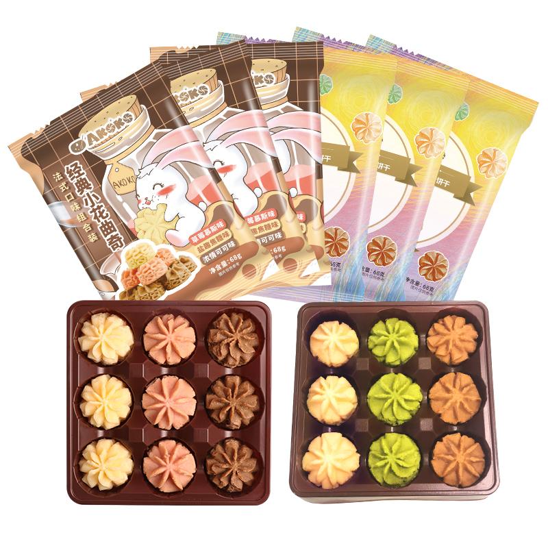 AKOKO 小花曲奇饼干小包装进口黄油网红零食好吃高颜值小零食68g*6