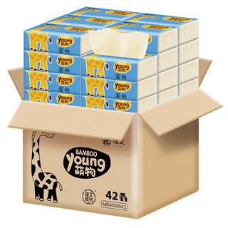 理文原色 包邮 理文本色抽纸婴儿家用实惠装卫生纸餐巾纸42包整箱擦手纸巾