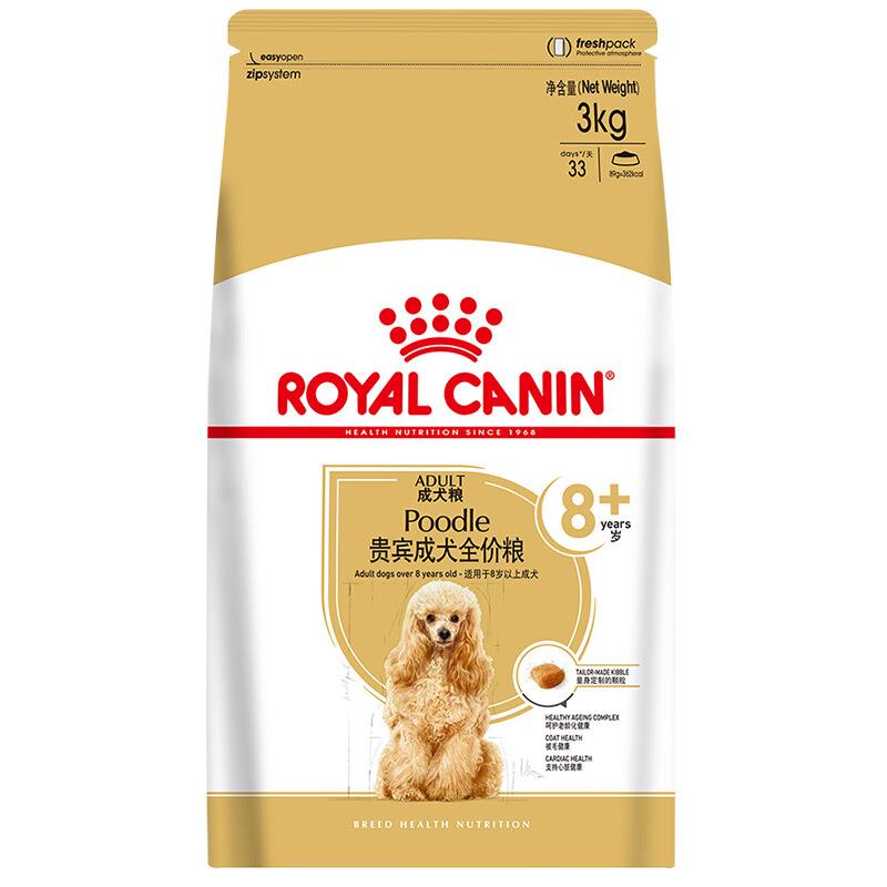ROYAL CANIN 皇家 PDA26贵宾老年犬狗粮 3kg