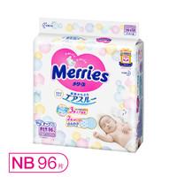 NB96片日本花王Merries婴儿纸尿裤NB96片  宝宝尿不湿