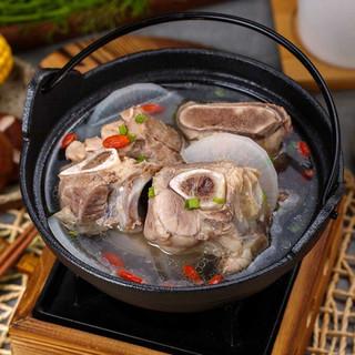 LONG DA 龙大 猪汤骨 1kg