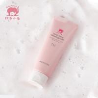 红色小象 儿童洗面奶 宝宝洁面乳 男女宝宝护肤洁面 椰果保湿洁面乳120g