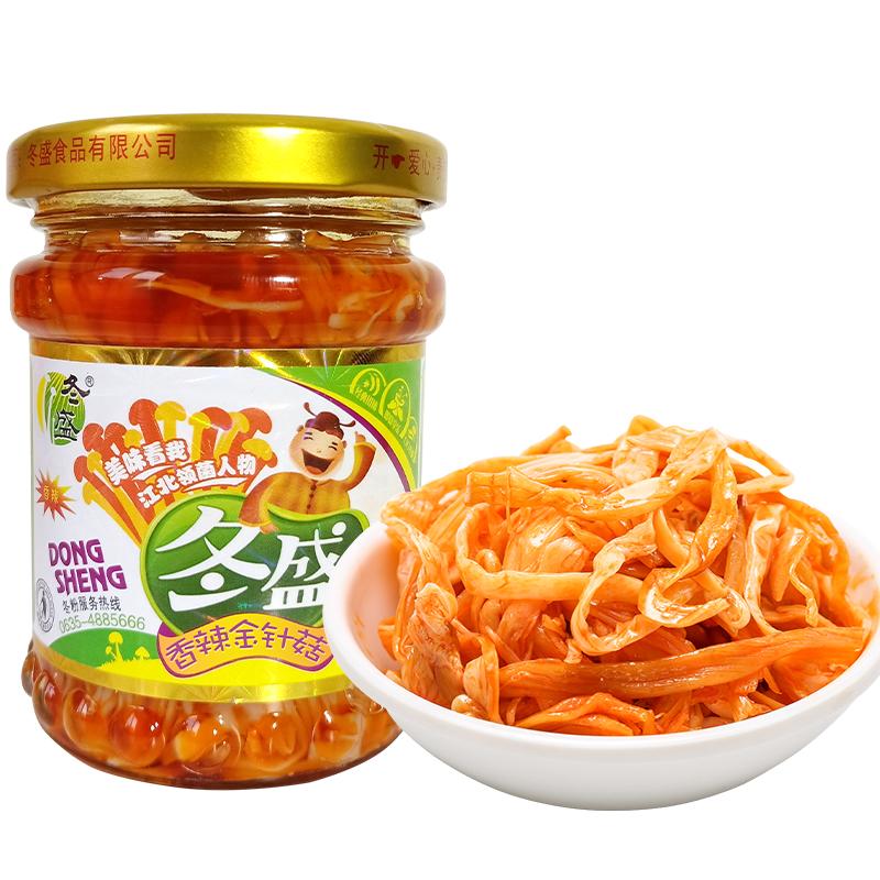冬盛 香辣金针菇175g*3瓶装零食拌饭拌面开胃下饭菜金针菇佐餐小菜