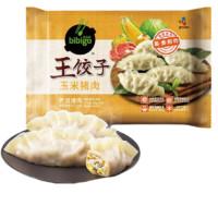 bibigo 必品阁 玉米猪肉王饺子 840g