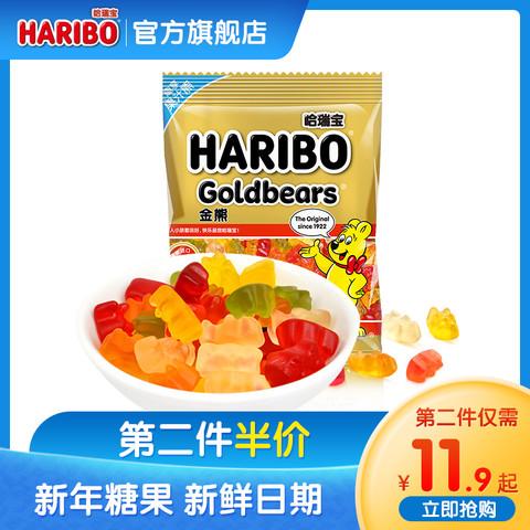 Haribo哈瑞宝德国进口200g金熊混合水果味橡皮糖可乐糖果小熊软糖 *2件