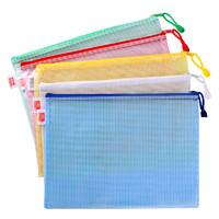 truecolor 真彩 20个加厚文件袋