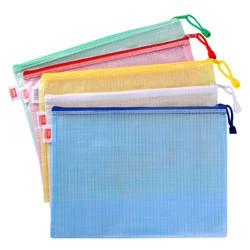 truecolor 真彩 A5加厚文件袋 5个装