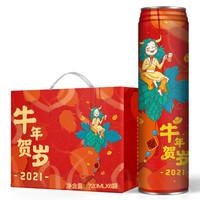 青島亮動原漿啤酒720ml*6罐整箱禮盒裝 12度 美式艾爾 精釀啤酒 720*6高升罐