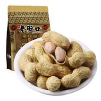 老街口坚果炒货蒜香/奶香味花生420g*4袋多规格可选 休闲零食 蒜香味420g+奶香味420g