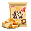 咔啰卡曼 威化饼 豆乳味 60g*4包