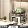 希箭 (HOROW) 厨房微波炉置物架多层可伸缩台面收纳架桌面烤箱家用置物架子 固定双层53CM