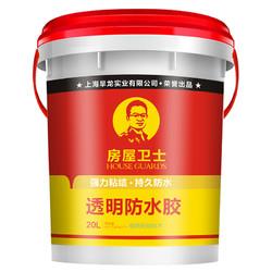 房屋卫士 FWWS  透明防水胶 500ml
